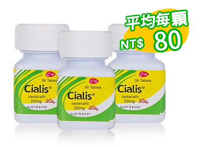 【3瓶】犀利士30粒裝|NT$7280