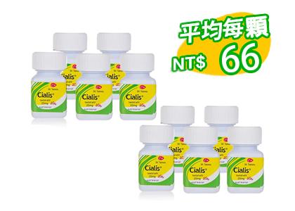 【10瓶】犀利士30粒裝|NT$19880